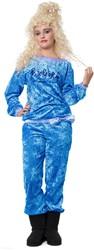 Huispak Luxe Blauw