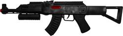 Machinegeweer met geluid en licht 51cm