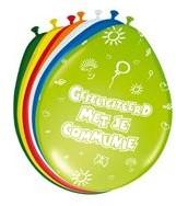 Ballonnen Communie 8st