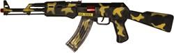 Machinegeweer AK-47 Camouflage (62cm)