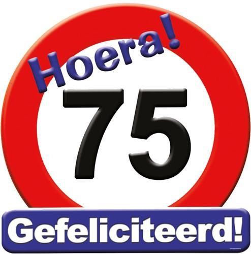Huldeschild Hoera 75