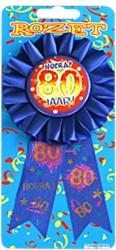 Rozet 80 jaar!