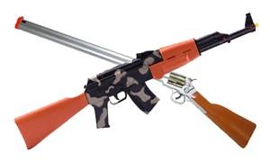 Koop nu stoere speelgoed pistolen bij Carnavalsland!