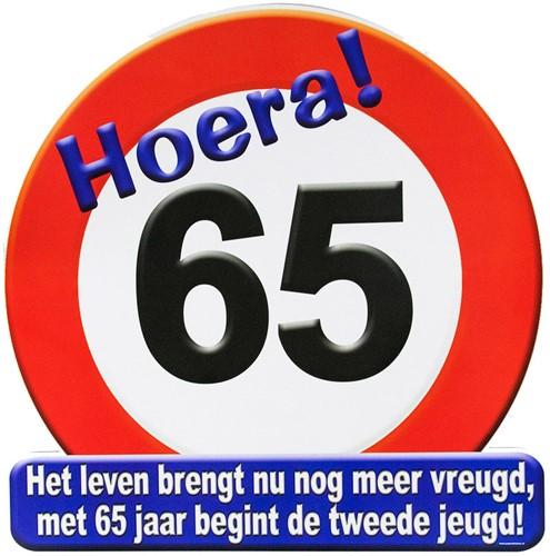 Huldeschild Hoera 65