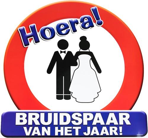 Huldeschild Hulde Bruidspaar